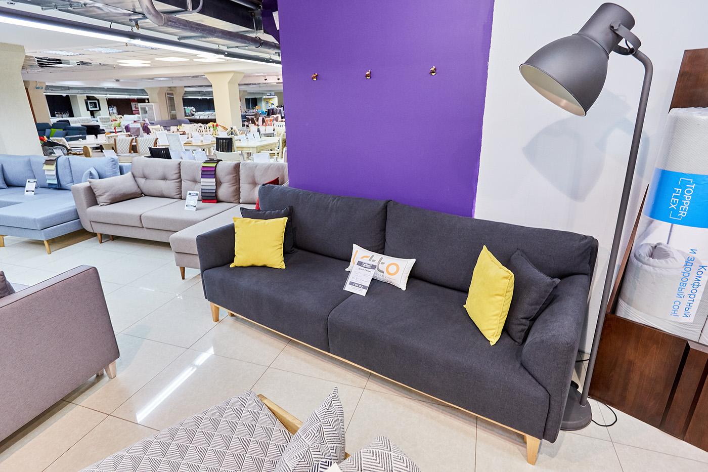 покупка дивана